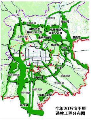 北京城市森林形成两环连多廊 三水绕九楔(图)