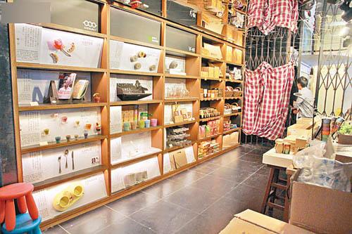Mini Store出售公平贸易产品,令你消费得有良心。