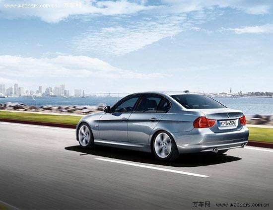 北京燕宝与您共享全新BMW3系 新生之悦高清图片