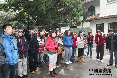 两岸大学生参访上海宋庆龄故居 郭莹莹