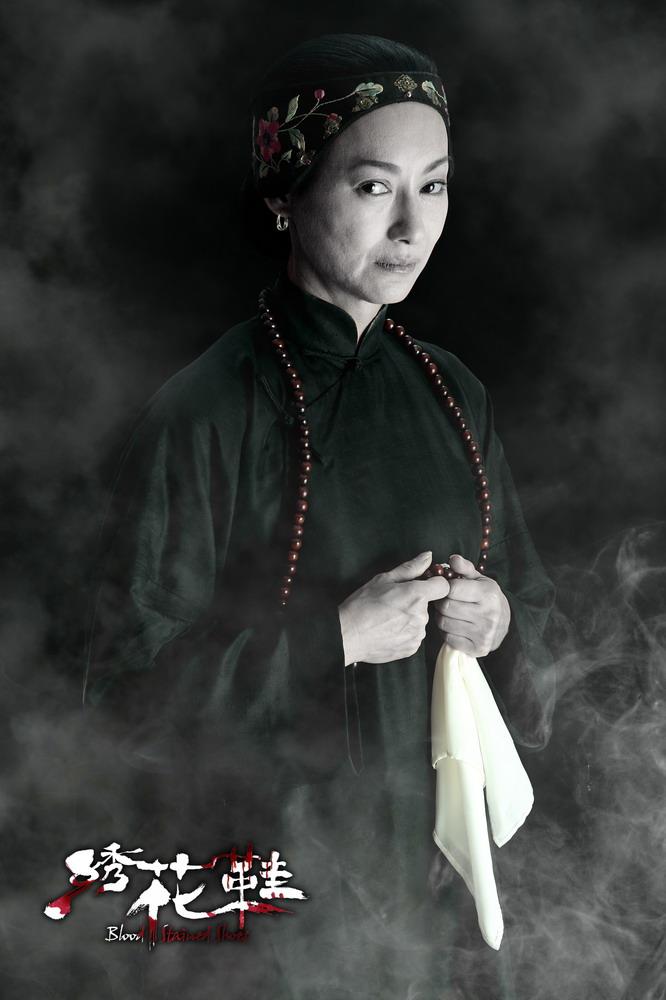影片讲述了在民国时期的江南水乡,由绣花鞋而产生的一系列离奇死亡