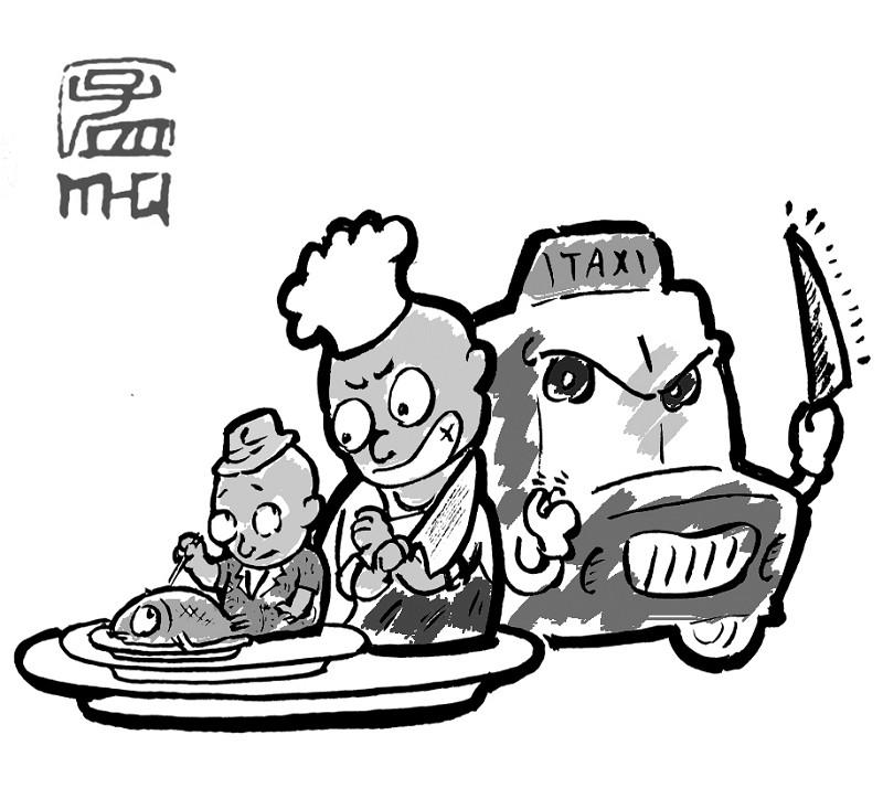 手绘漫画老火车