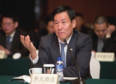 开元旅业集团董事长陈妙林