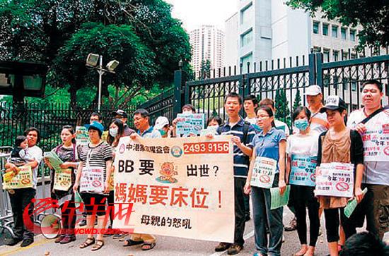 香港市民要求获得更多的公立医院资源。资料图