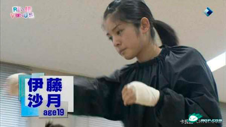最美少女拳击手走红日本 岛国男人求被暴打_首页小图_中国广播网