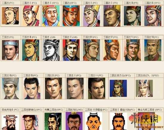 三国演义之郭嘉_心目中英雄变化《三国志》系列武将头像对比(组图)-搜狐滚动