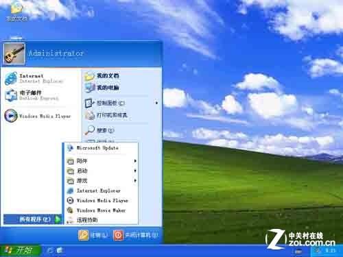 xpxp789_windows xp系统菜单