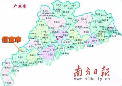 信宜市在广东省的地理位置