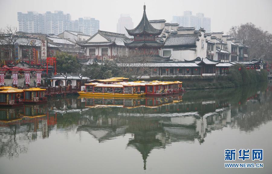 2月10日拍摄的南京夫子庙景区雪景