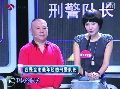 孙悦在《非常了得》节目现场
