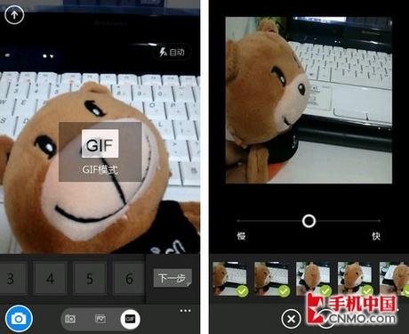 使用手机之作GIF动态图也是非常受欢迎的,搜狐拍客支持最多20张照片连拍,不过可惜的是需要手动连续拍摄。拍摄之后的照片可以进行筛选,支持GIF快慢调节,傻瓜级的操作并没有任何难度。