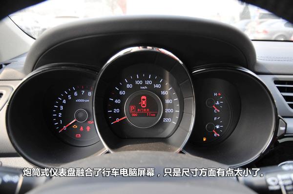 车辆配备的行车电脑,可将车辆续航里程,平均车速等信息显示在仪表盘上
