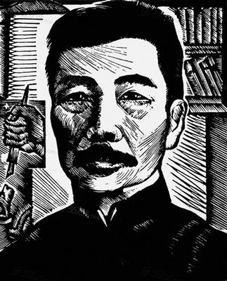 力群为鲁迅创作的木刻版画肖像家喻户晓
