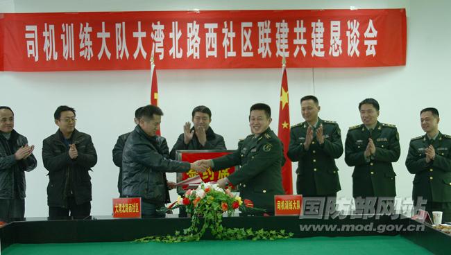 军民共建标�_新疆军区签署军民联建共建协议书(组图)
