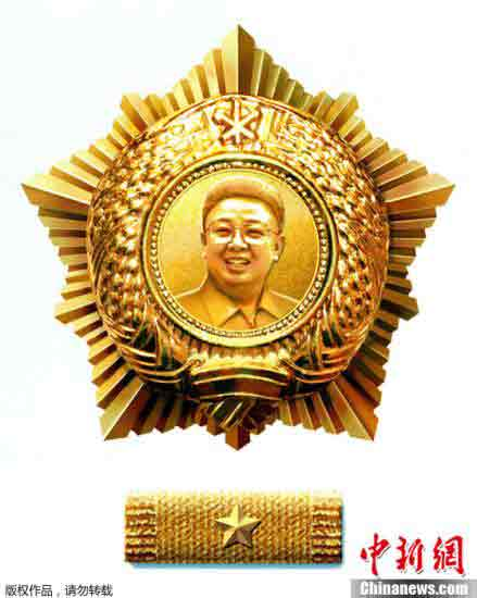 """朝鲜2月3日表示,为迎接该国已故国防委员长金正日诞辰70周年,制定并发布""""金正日勋章""""。"""