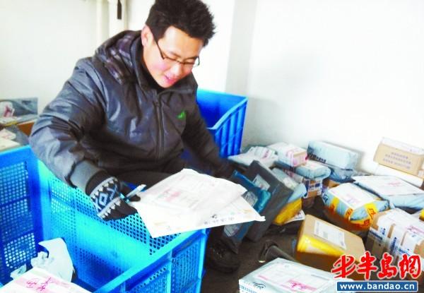 快递员小李正在整理他要派送的快件.图片