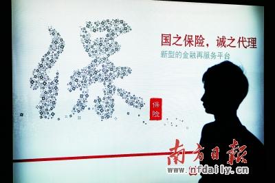 深圳今年将积极推动巨灾保险相关产品的先行先试。 南方日报记者 周游 摄