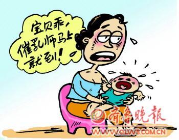 """揭秘催乳师行业:若成功须成孕产行业""""万事通"""""""