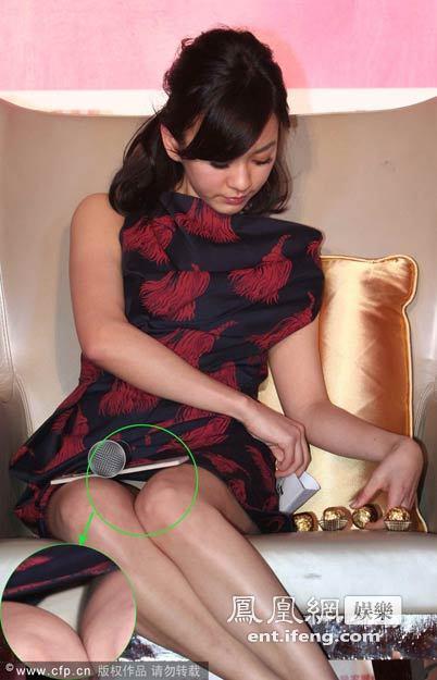 内衣丝袜电影_2012年2月14日讯,电影《love》在上海宣传.
