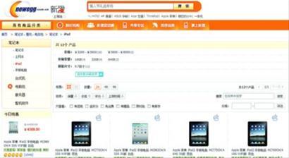 新蛋网上仍有iPad产品出售 网络截图