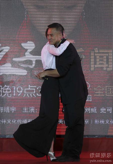 《红娘子》发布会 黑子与王珞丹大玩儿模仿秀
