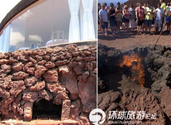 餐厅外面到处都是火山喷发时地壳裂开的缝隙,缝隙中间还浓烟滚滚。