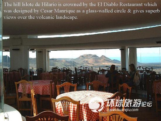 大大的360度景观窗,让你在尽享美食的同时还能一饱火山美景。