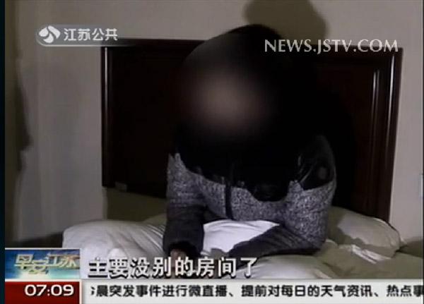 女的为什么不能裸睡_男子情人节带2名女同事开房裸睡遇警察查房(图)
