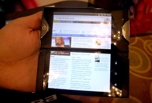 京瓷KSP-8000双屏智能手机