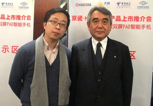 搜狐IT专访芳贺义文