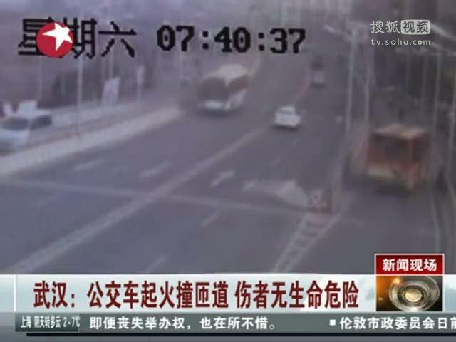 专辑:武汉公交 -搜狐视频