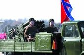 朝鲜纪念金正日诞辰70周年 金正恩出席检阅三军