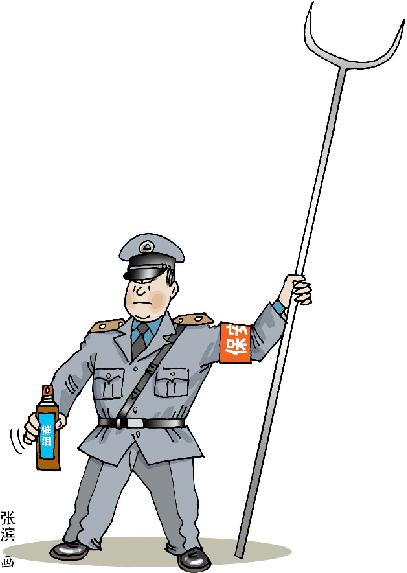 配足配强保卫人员