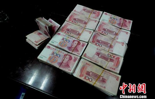 北京钱其_钱 钱币 纸币 540_347