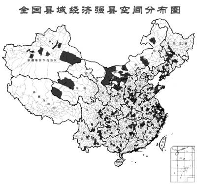 县域经济_县域经济转型发展遭遇瓶颈