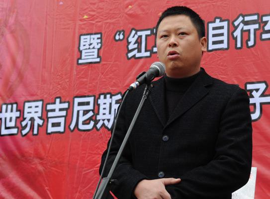 浙江红草帽鞋业有限公司董事长瞿成圣