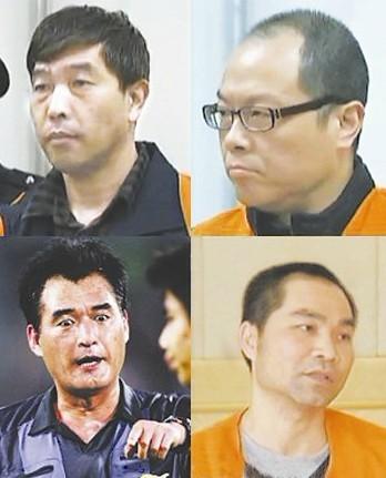 陆俊(上左)、黄俊杰(上右)、完大学(下左)、周伟新(下右)四大黑哨获刑。(资料图片)