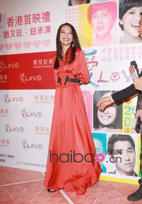 海报时尚网华语女明星近期着装齐点兵 (2月9日- 2月15日)(组图)图片