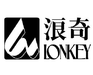 011年广州市著名商标公告