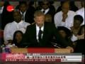 视频:惠特尼休斯顿葬礼举行 一代天后的最后告别