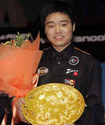 01第一冠:2005年中国公开赛
