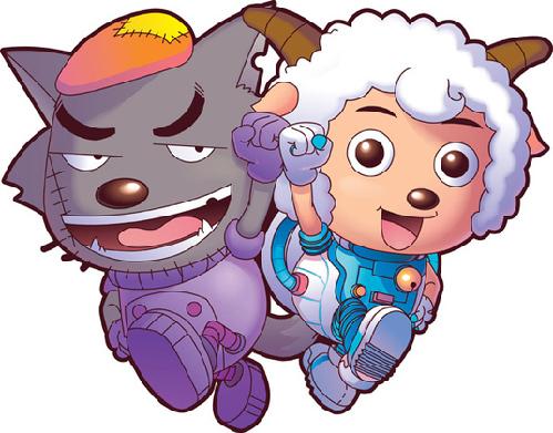 资料图:动画片《喜羊羊与灰太狼》