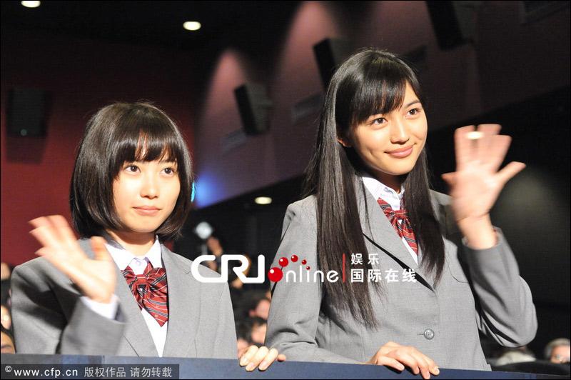 电影:志田未来现身高清《POV》见面挥别高好高中哪些沈阳图片