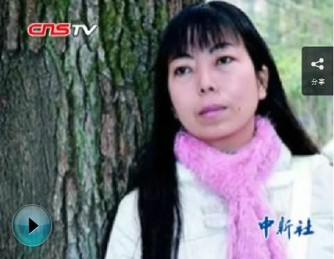 贞操女神上电视与专家激烈辩论图片