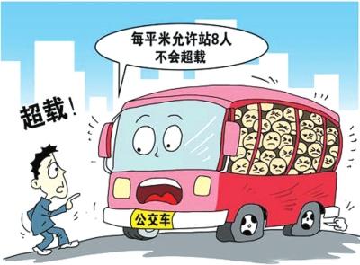 动漫 卡通 漫画 头像 400_295