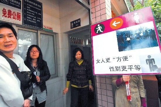 女生占领男厕所