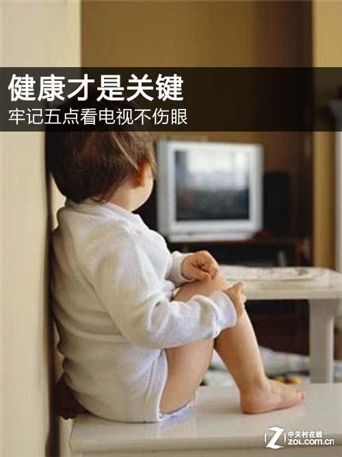 产妇能不能看电视_坐月子可不可以看电视看书?_百度宝宝知道-药流后可以看书和看 ...