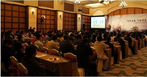 2012网络中国渠道大会在厦门召开