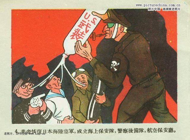 50年代中国时政漫画