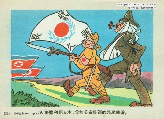 50时政中国妈妈年代(漫画)漫画组图a时政日本之图片